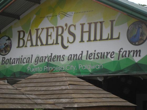 Baker's Hill Botanical Garden and Leisure Farm